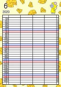 2020年 ねずみ家族カレンダー4人 令和2年6月