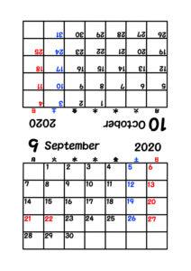 2020年 月間カレンダー二つ折り 月曜始まり 令和2年9月10月