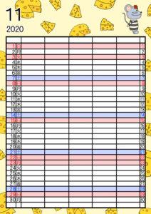2020年 ねずみ家族カレンダー5人 令和2年11月