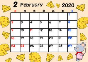 2020年 令和2年月間カレンダー 日曜始まり ねずみ 2月