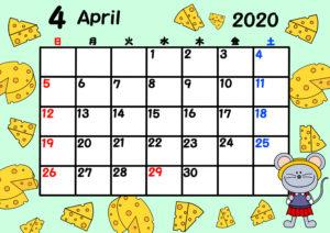 2020年 令和2年月間カレンダー 日曜始まり ねずみ 4月