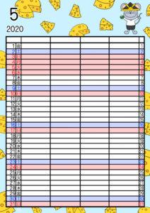 2020年 ねずみ家族カレンダー4人 令和2年5月