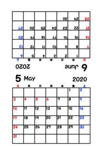 2020年 月間カレンダー二つ折り 日曜始まり 令和2年5月6月