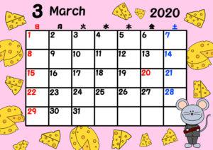 2020年 令和2年月間カレンダー 日曜始まり ねずみ 3月
