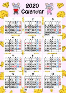 令和2年 ねずみ 年間カレンダー 日曜始まり