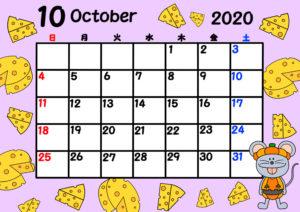 2020年 令和2年月間カレンダー 日曜始まり ねずみ 10月