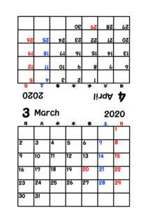 2020年 月間カレンダー二つ折り 月曜始まり 令和2年3月4月