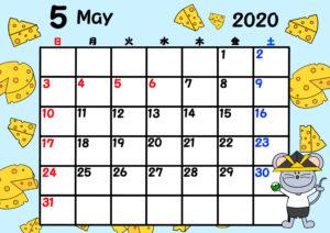 2020年 令和2年月間カレンダー 日曜始まり ねずみ 5月