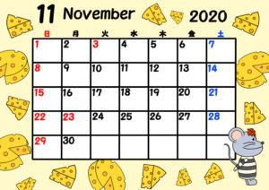 2020年 令和2年月間カレンダー 日曜始まり ねずみ 11月