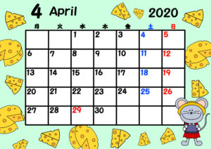 2020年 令和2年月間カレンダー 月曜始まり ねずみ 4月