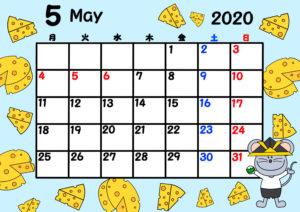 2020年 令和2年月間カレンダー 月曜始まり ねずみ 5月
