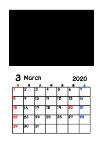 令和2年カレンダー 写真フレーム 背景透過 2020年3月