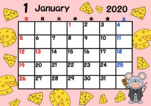 2020年 令和2年月間カレンダー 日曜始まり ねずみ 1月