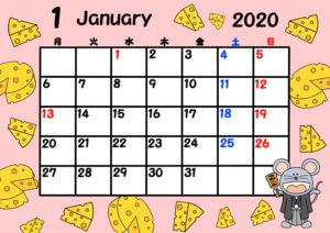 2020年 令和2年月間カレンダー 月曜始まり ねずみ 1月
