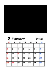 令和2年カレンダー 写真フレーム 背景透過 2020年2月