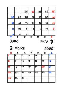 2020年 月間カレンダー二つ折り 日曜始まり 令和2年3月4月