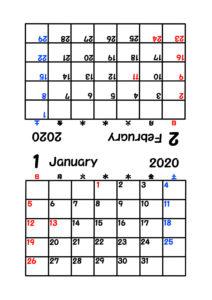 2020年 月間カレンダー二つ折り 日曜始まり 令和2年1月2月