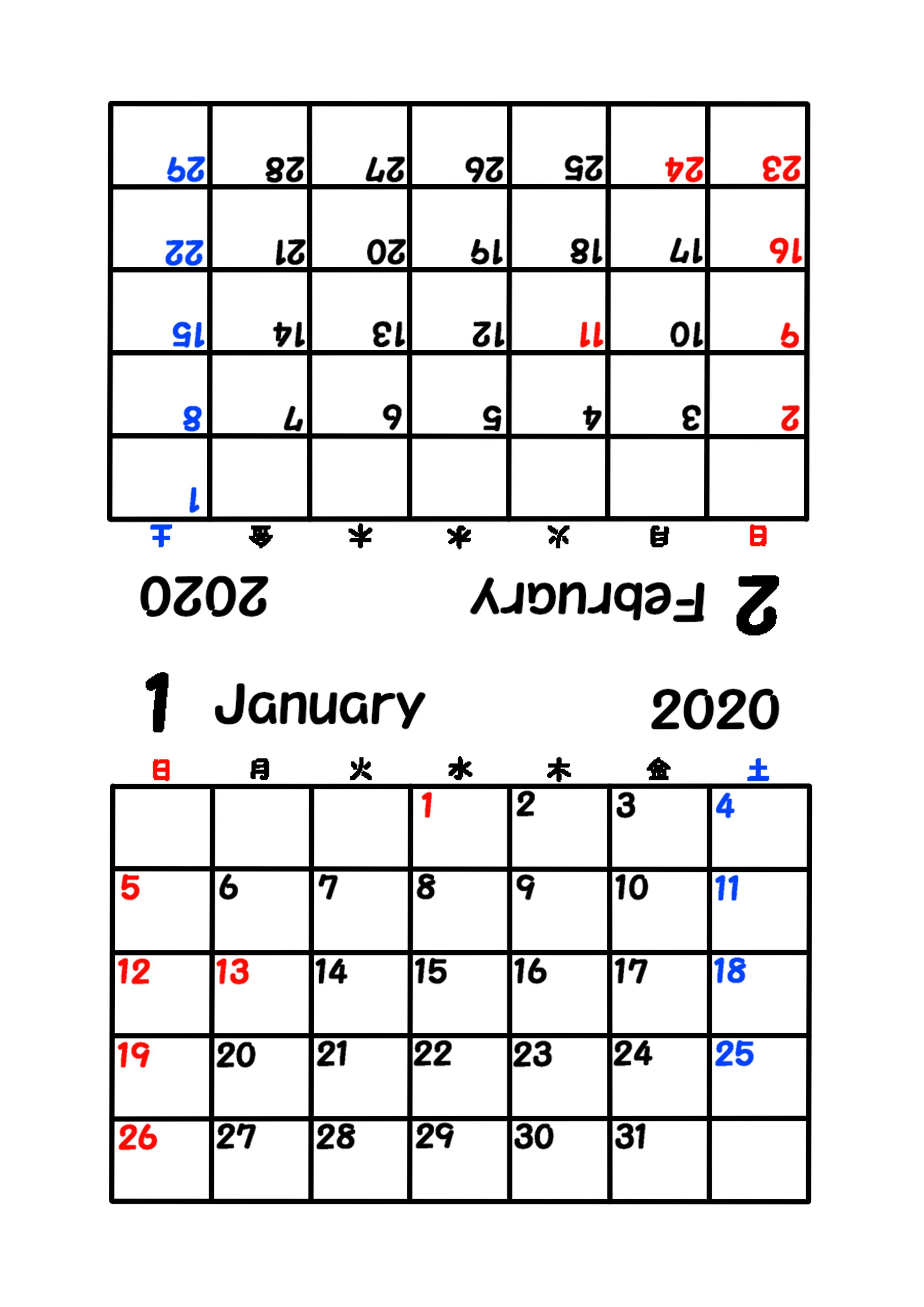 2020年 二つ折り用シンプル月間カレンダー 日曜始まり 無料