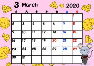 2020年 令和2年月間カレンダー 月曜始まり ねずみ 3月