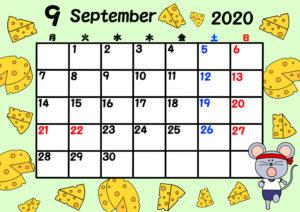 2020年 令和2年月間カレンダー 月曜始まり ねずみ 9月