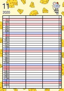 2020年 ねずみ家族カレンダー3人 令和2年11月