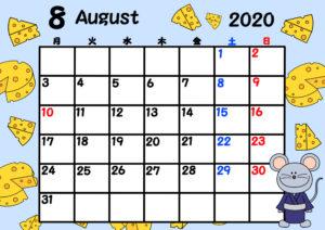 2020年 令和2年月間カレンダー 月曜始まり ねずみ 8月