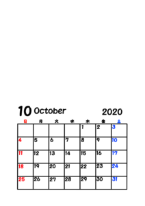 令和2年カレンダー 写真フレーム 背景透過 2020年10月