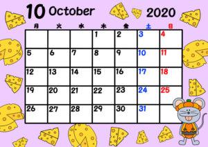 2020年 令和2年月間カレンダー 月曜始まり ねずみ 10月