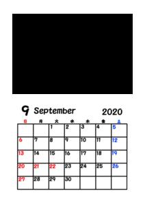 令和2年カレンダー 写真フレーム 背景透過 2020年9月