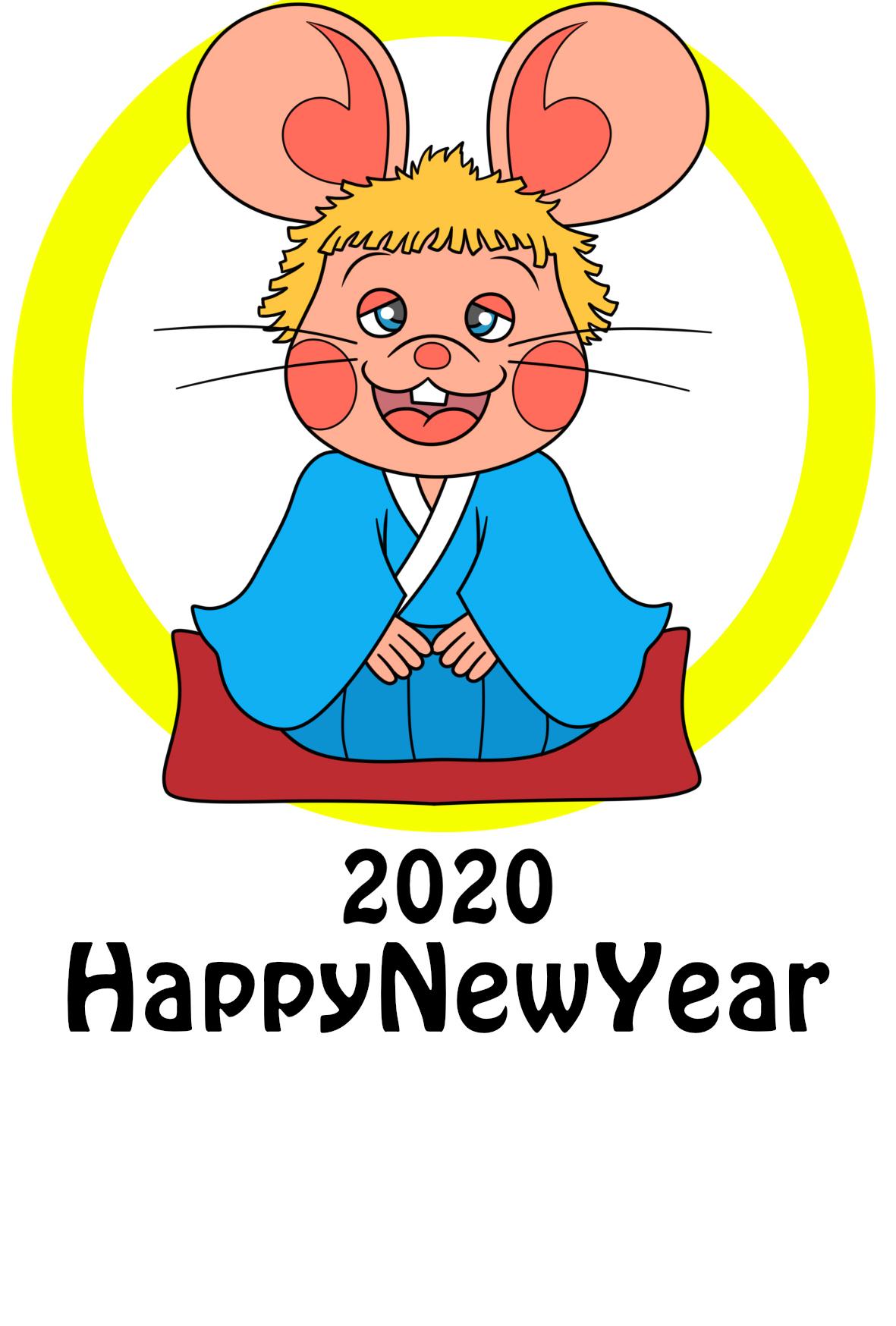 2020年 年賀状 トッポジージョ 令和2年 縦書き