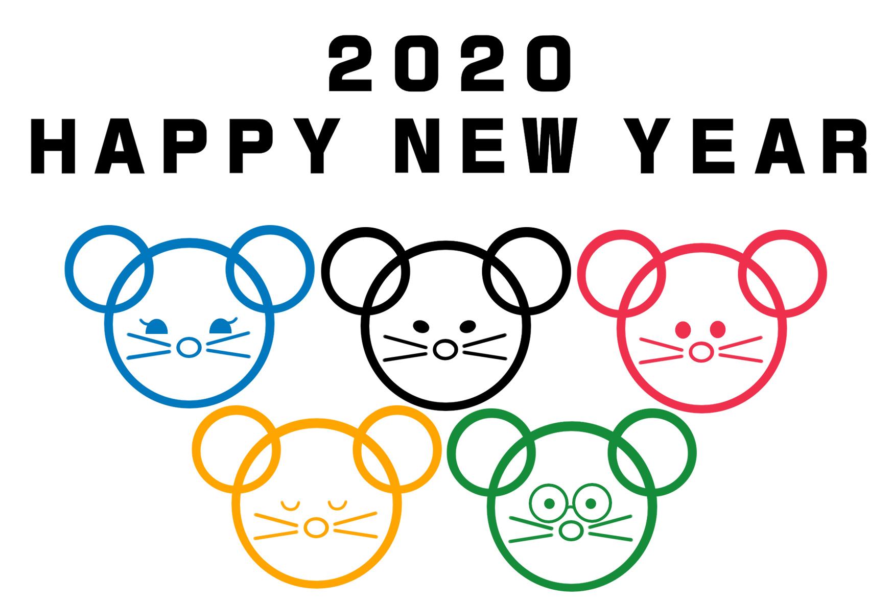 2020年 年賀状テンプレート 五輪風ねずみ 令和2年 横書き