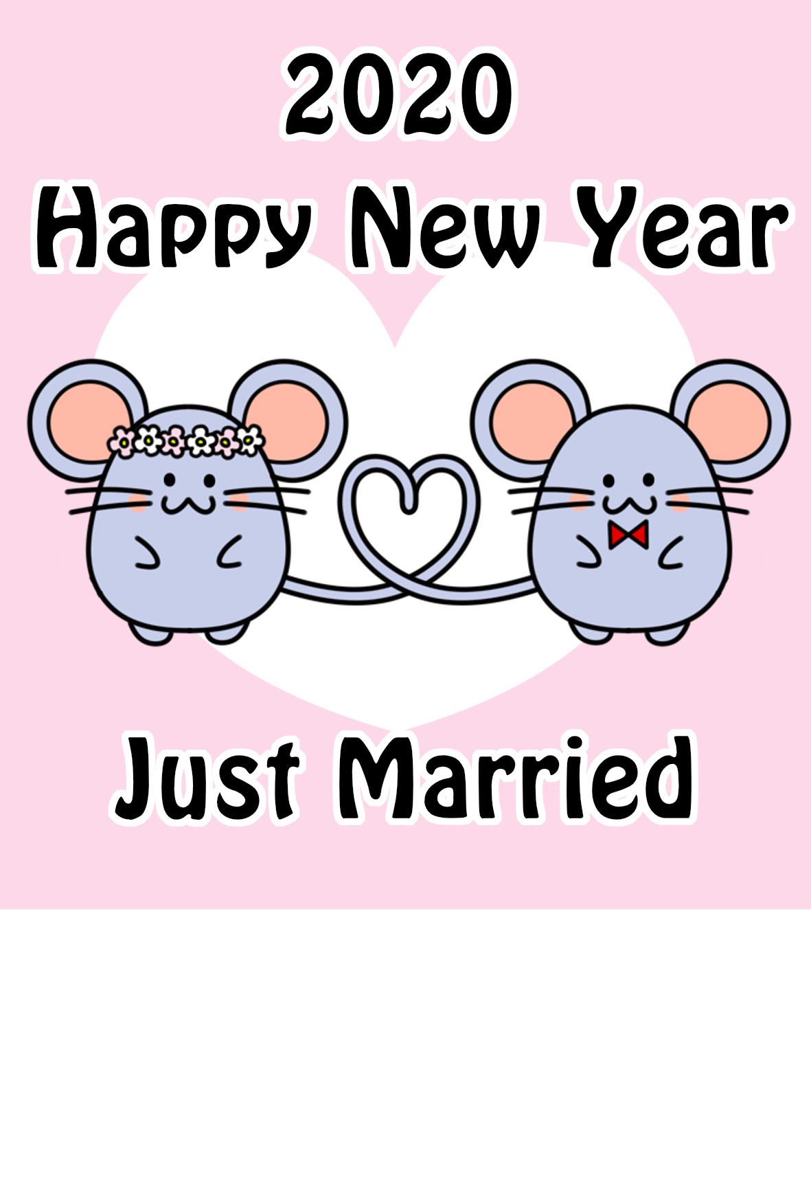 2020 年賀状 結婚報告 令和2年ねずみ 縦書き