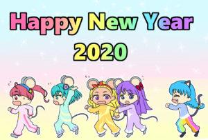スター☆トゥインクルプリキュア 年賀状 2020年 無料テンプレート 横向き