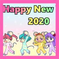 スター☆トゥインクルプリキュア風年賀状 2020年 無料テンプレート
