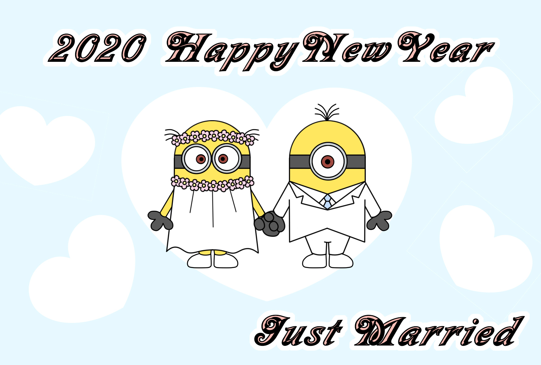 2020年 年賀状 令和2年結婚報告 ミニオンズ 横書き