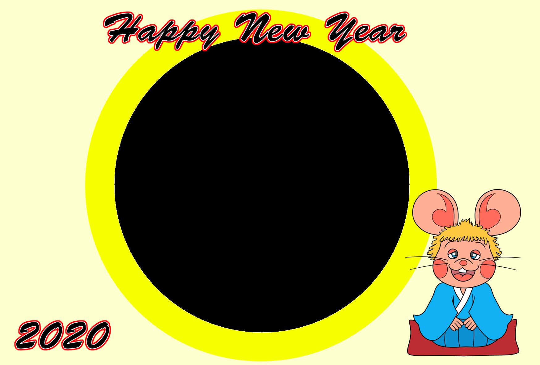 2020年 年賀状 トッポジージョ写真フレーム 令和2年 横書き