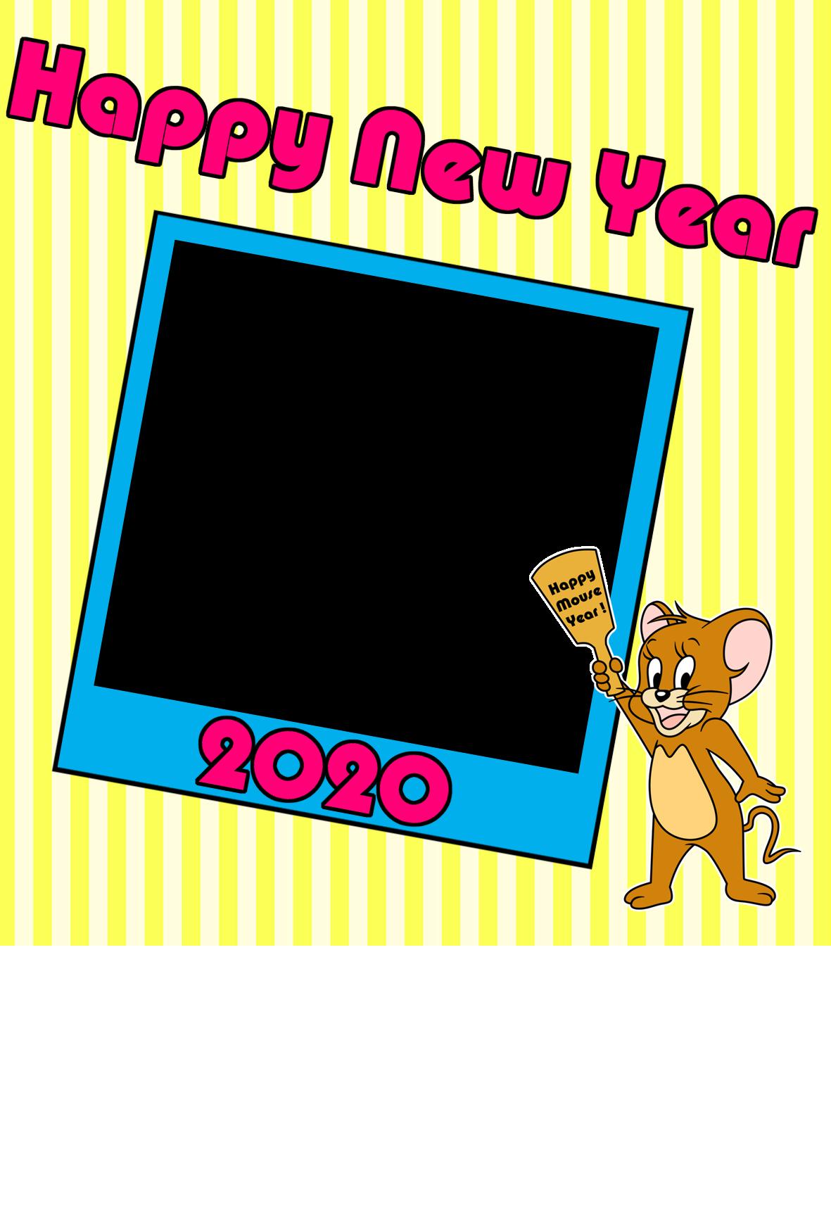 2020年 年賀状 令和2年写真フレーム トムとジェリー 縦書き