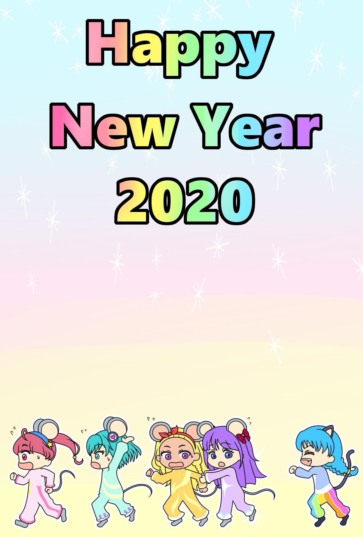 スター☆トゥインクルプリキュア 年賀状 2020年 無料テンプレート 縦向き