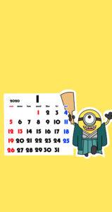 待ち受けカレンダー スマホ壁紙 ミニオンズ Android用 日曜始まり