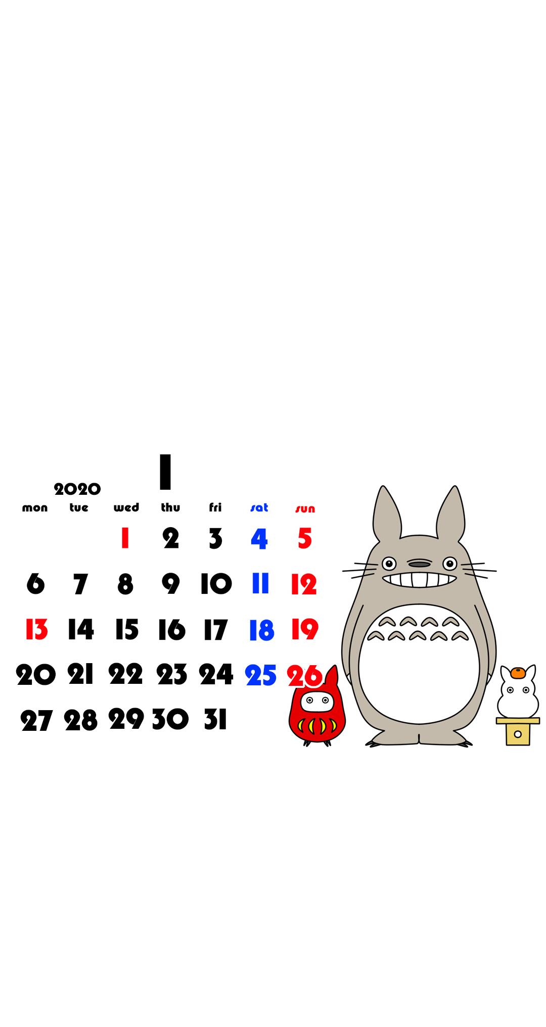 待ち受けカレンダー スマホ壁紙 となりのトトロ Android用 月曜始まり