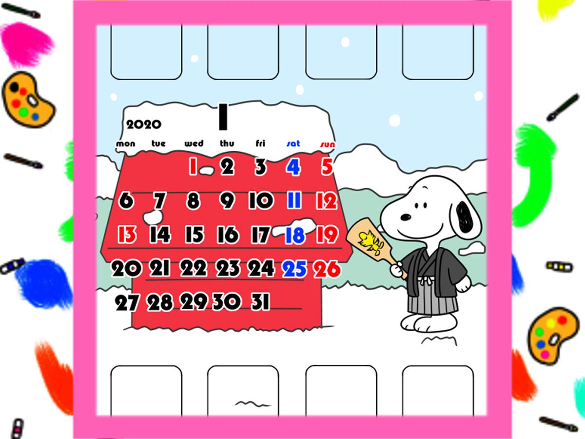 スヌーピー風 2020年1月用待ち受けカレンダー スマホ壁紙無料
