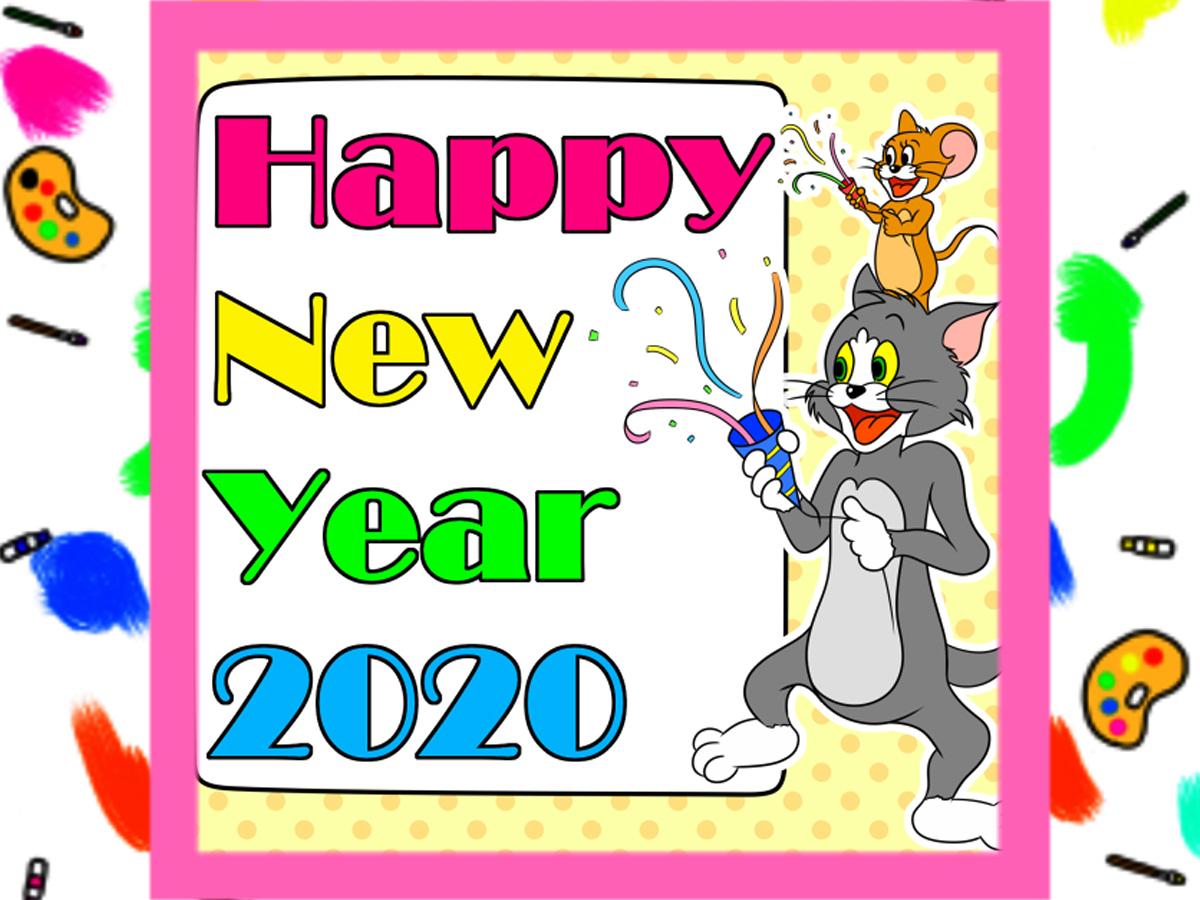 年賀状 トムとジェリー風 2020年 無料テンプレート