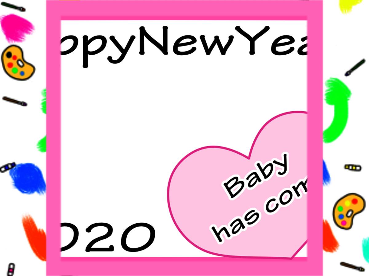 2020年 年賀状出産報告 シンプル 写真フレーム入り無料テンプレート