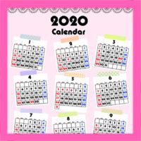 年間カレンダー 2020年 ガーリーデザイン 無料ダウンロード・印刷