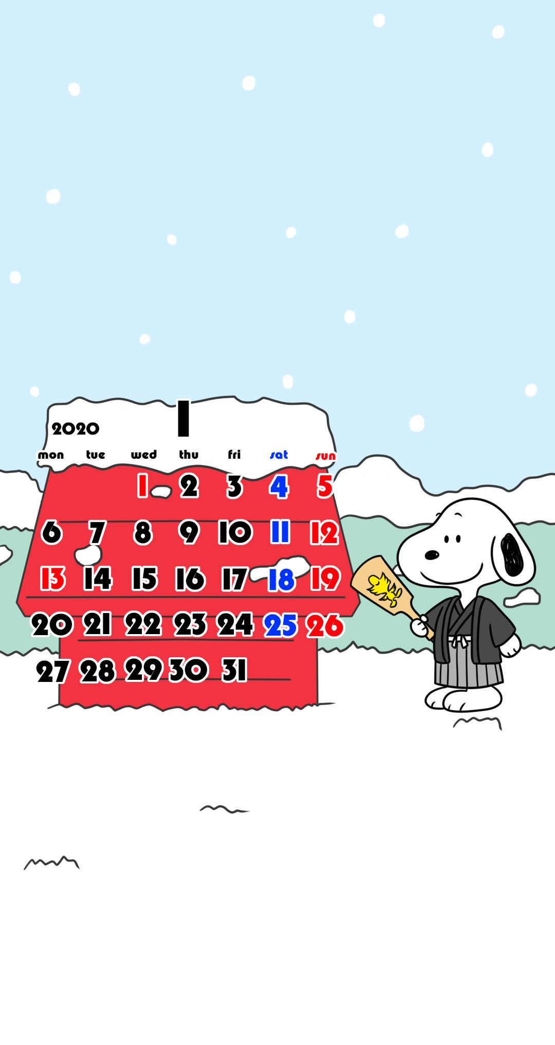 待ち受けカレンダー スマホ壁紙 スヌーピー Android用 月曜始まり