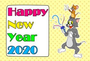 トムとジェリー 年賀状 2020年 無料テンプレート 令和2年 横向き