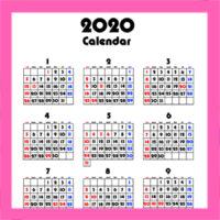 カレンダー2020年 無料ダウンロード・印刷 シンプル年間 背景透過PNG形式