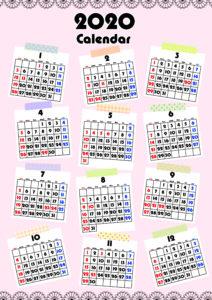 2020年 年間カレンダー ガーリーデザイン 日曜始まり