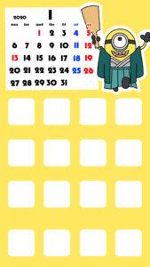 待ち受けカレンダー スマホ壁紙 ミニオンズ iPhone用 月曜始まり
