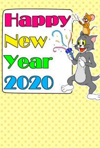 トムとジェリー 年賀状 2020年 無料テンプレート 令和2年 縦向き